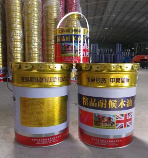 精品耐候木油