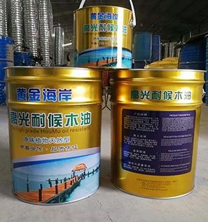 高光耐候木油