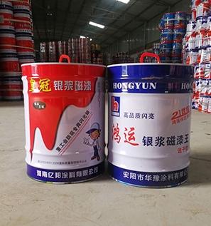 北京银浆磁漆